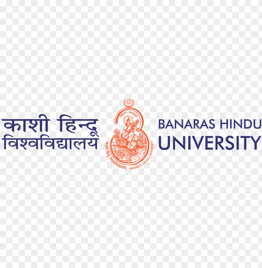 free PNG banaras hindu university - banaras hindu university logo PNG image with transparent background PNG images transparent