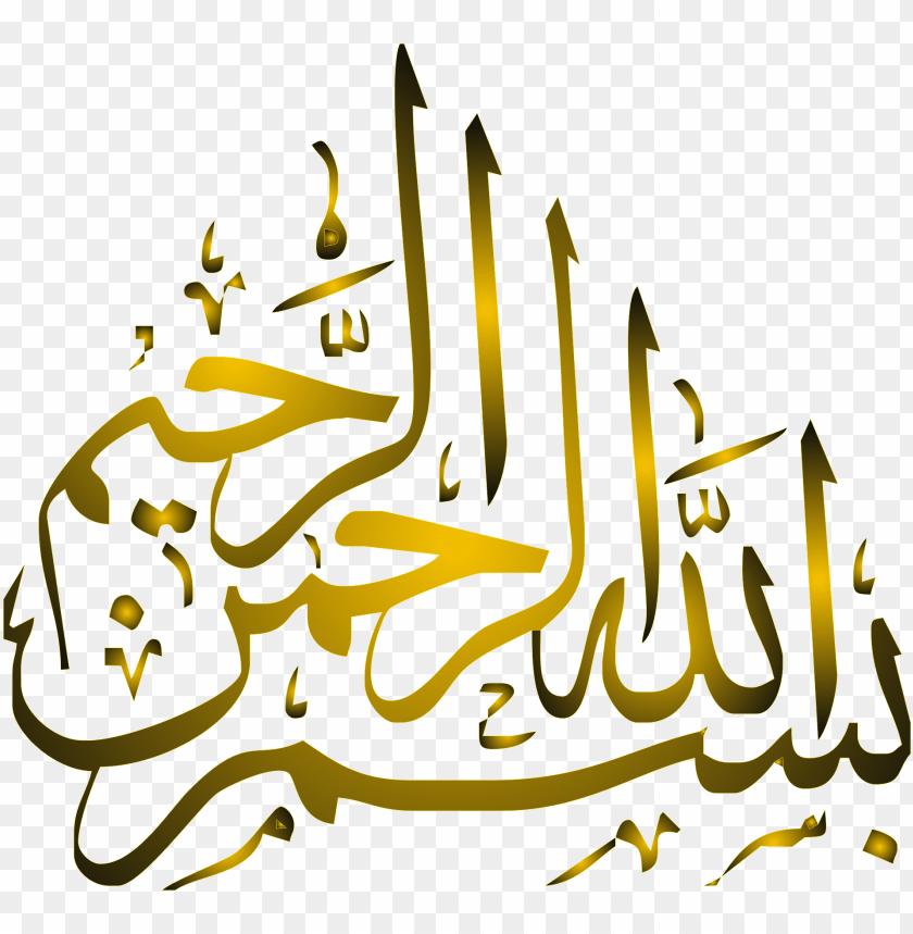 free PNG bismillah logo - islamic calligraphy no background PNG image with transparent background PNG images transparent