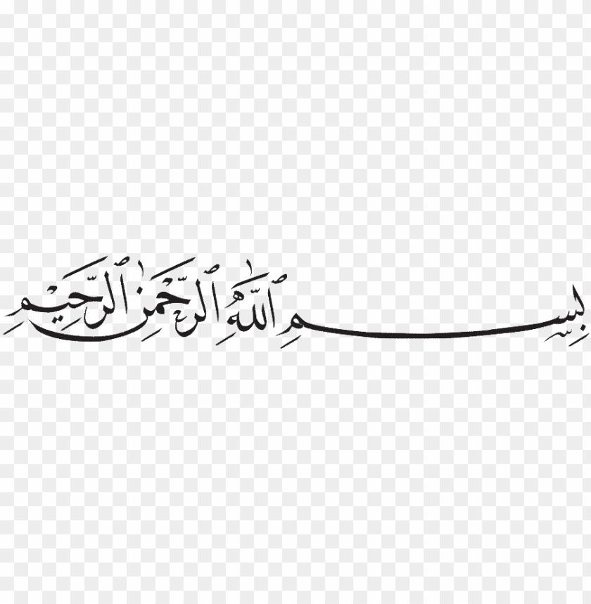 Bismillah Png No Background Tulisan Bismillah Arab Png Image