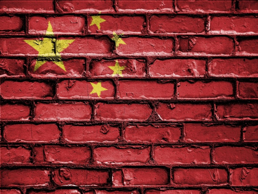 free PNG china, flag, paint, wall, texture, symbolism background PNG images transparent