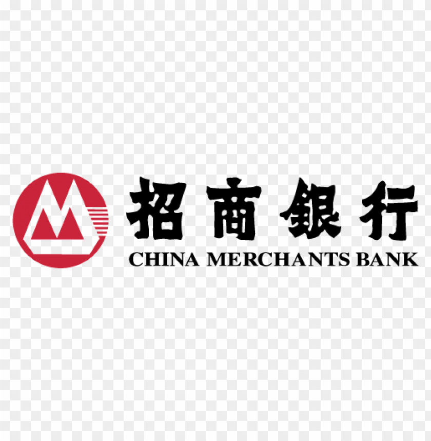 free PNG china merchants bank logo vector PNG images transparent