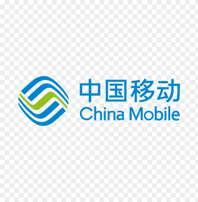 free PNG china mobile logo vector PNG images transparent