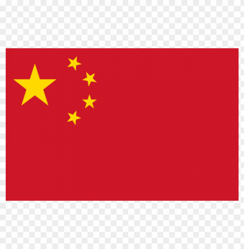 free PNG china vector flag vector PNG images transparent