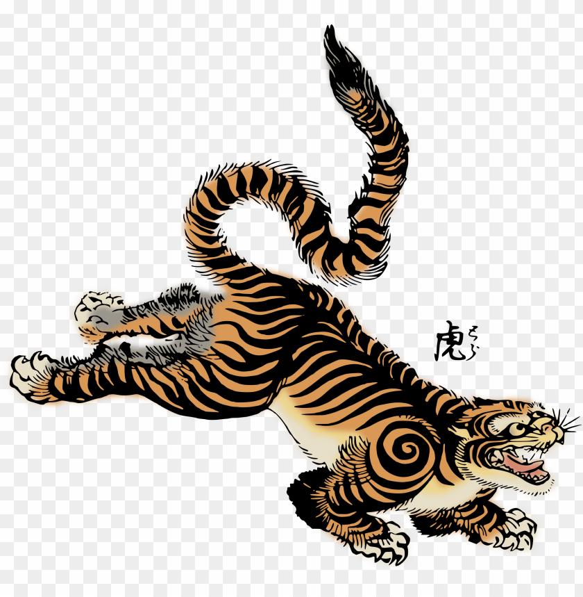 Tiger Clipart Images, Stock Photos & Vectors   Shutterstock