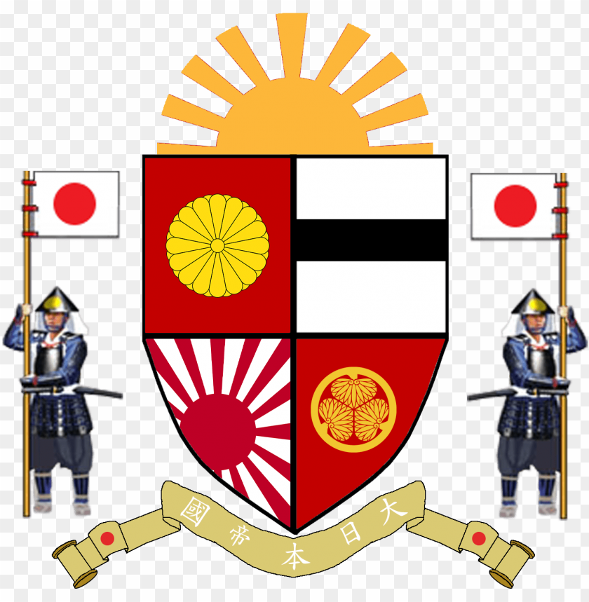 free PNG coat of arms of japan - japanese imperial coat of arms PNG image with transparent background PNG images transparent