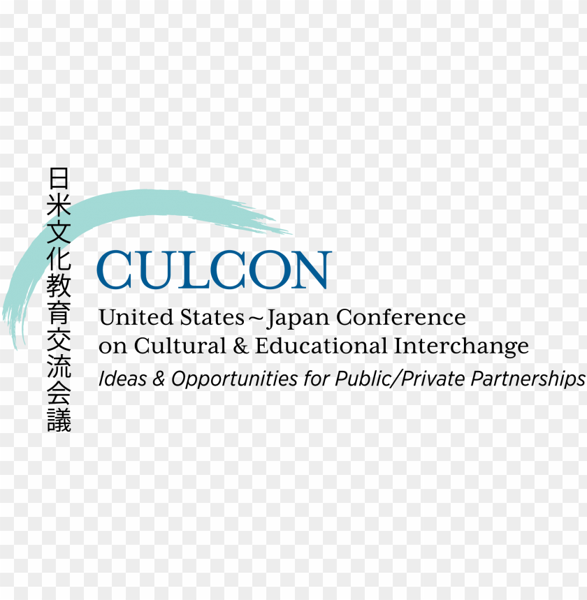 conference on cultural and educational interchange - u.s. culcon panel PNG image with transparent background@toppng.com
