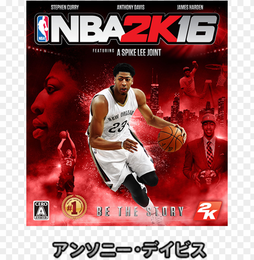 coverb - nba 2k16 pc PNG image with transparent background@toppng.com