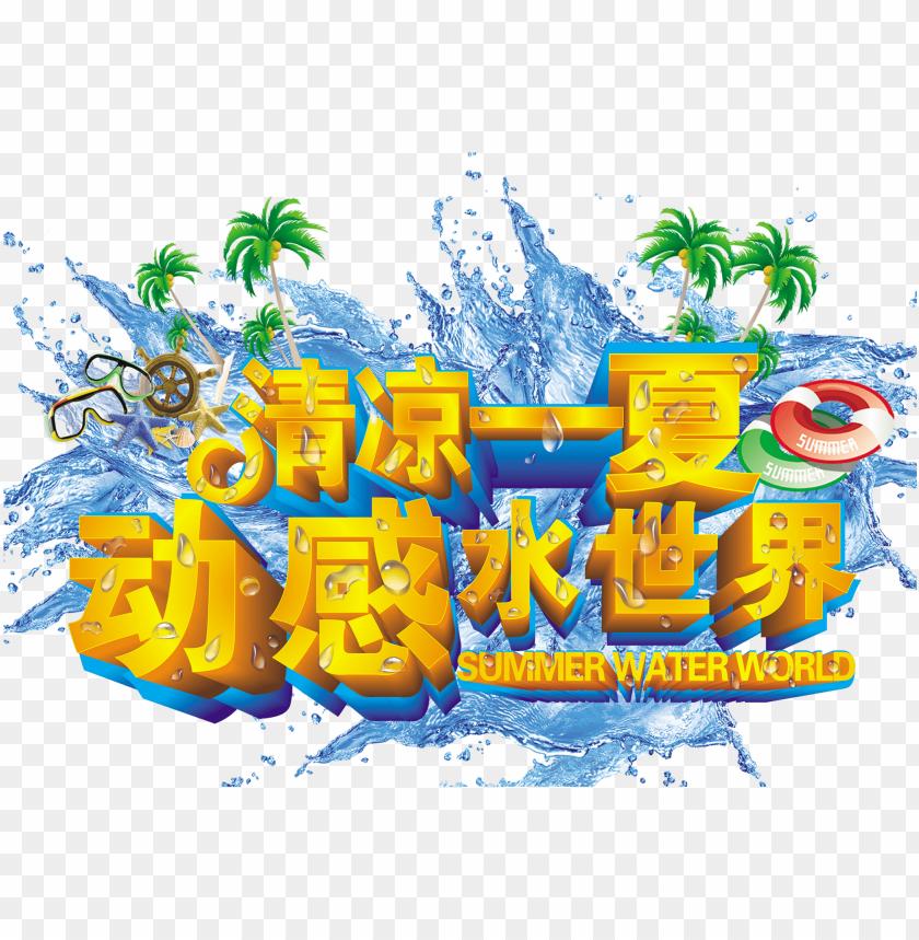 free PNG design PNG image with transparent background PNG images transparent