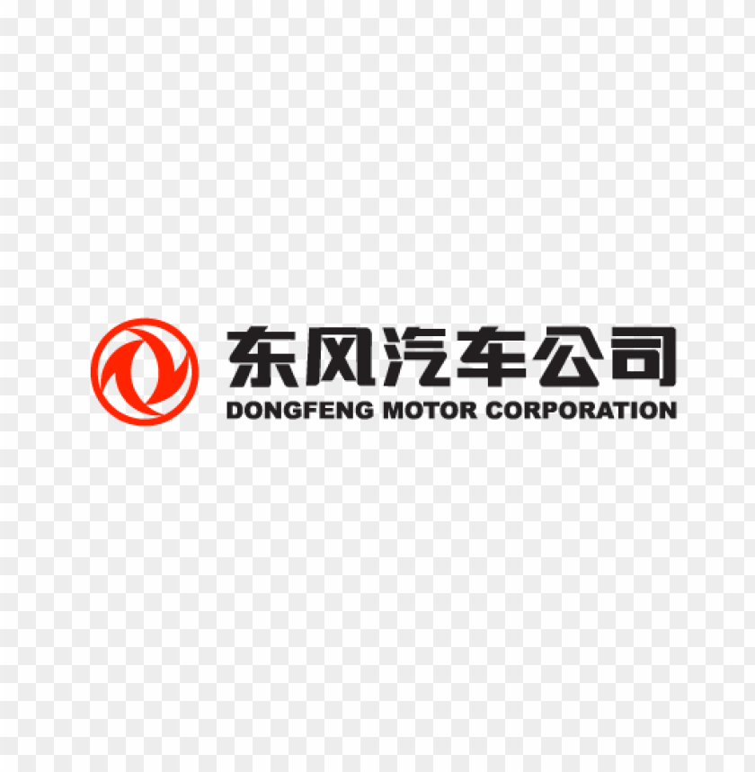 free PNG dongfeng motor logo vector PNG images transparent