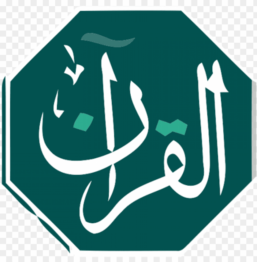29+ Transparent Background Islam Icon