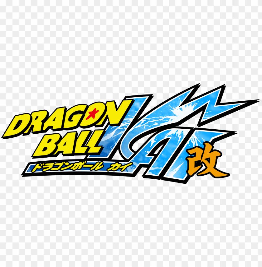 free PNG dragon ball kai logo - dragon ball z kai letras PNG image with transparent background PNG images transparent
