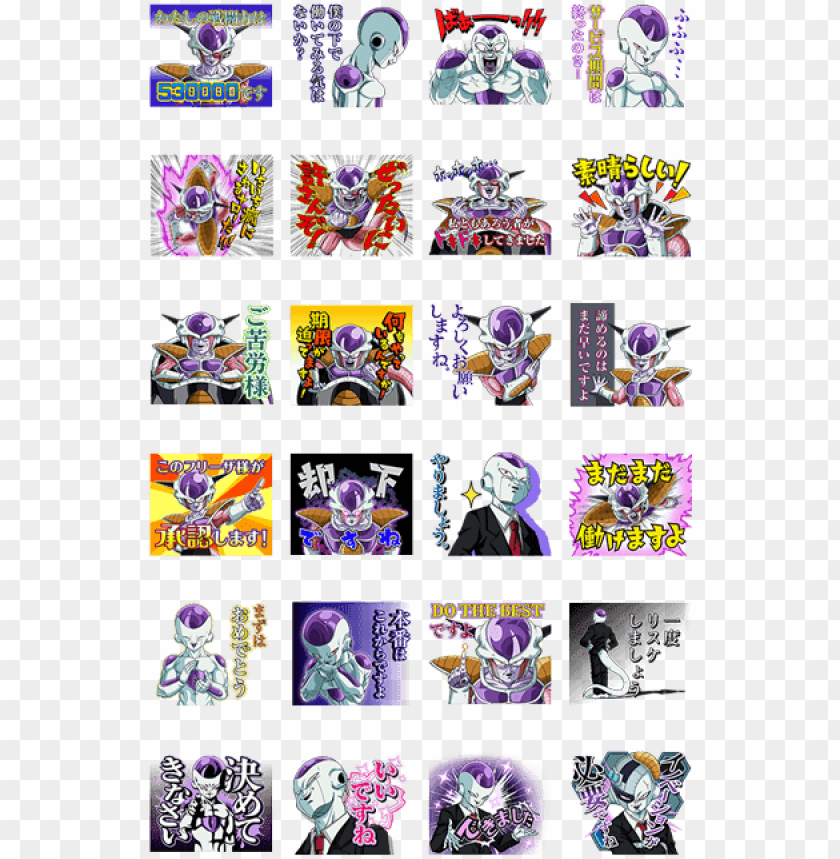 free PNG dragon ball super line stickers PNG image with transparent background PNG images transparent