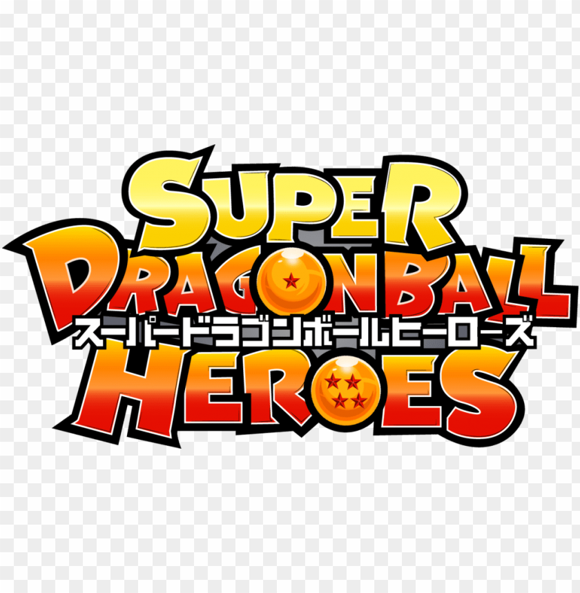 free PNG dragon ball super logo png - dragon ball heroes PNG image with transparent background PNG images transparent