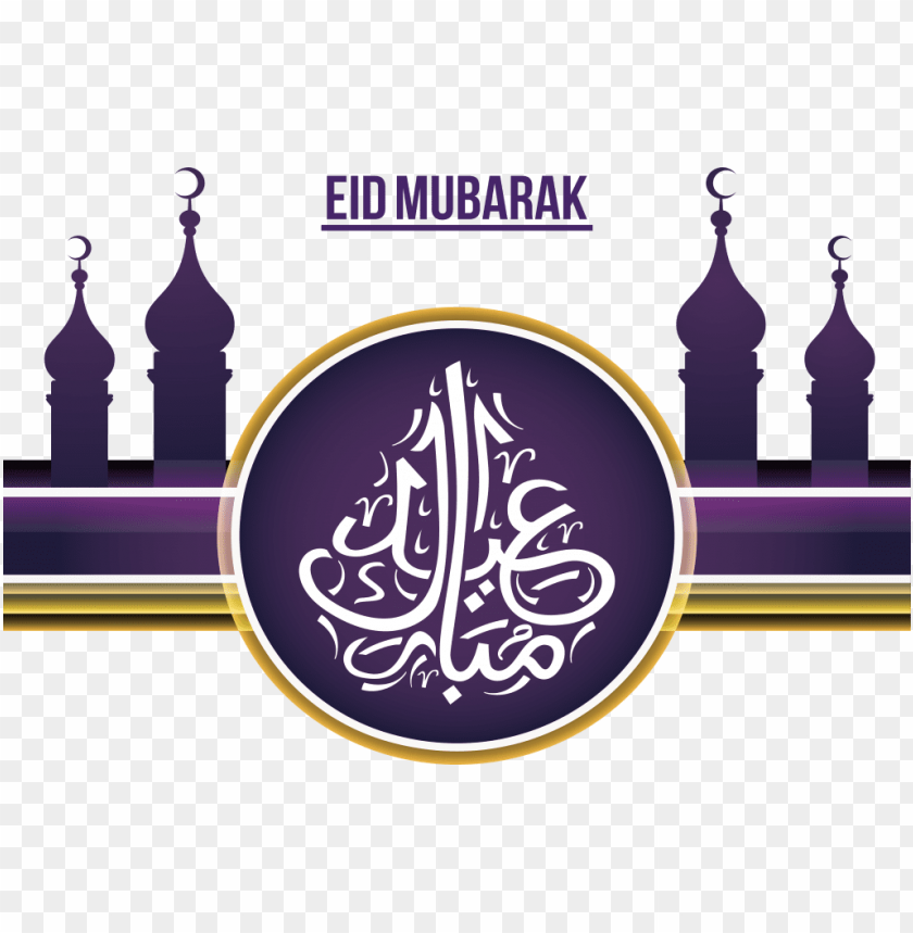 free PNG eid al fitr eid mubarak eid al adha ramadan mosque - eid ul adha PNG image with transparent background PNG images transparent
