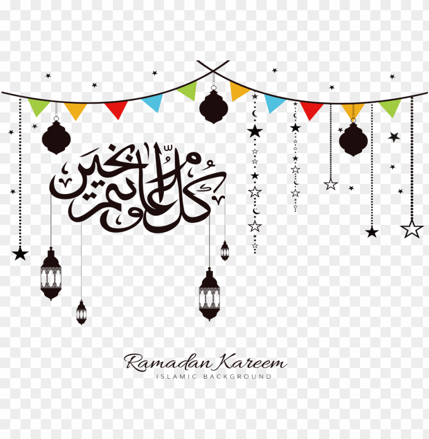 free PNG eid celebration vector download - eid ul adha mubarak PNG image with transparent background PNG images transparent