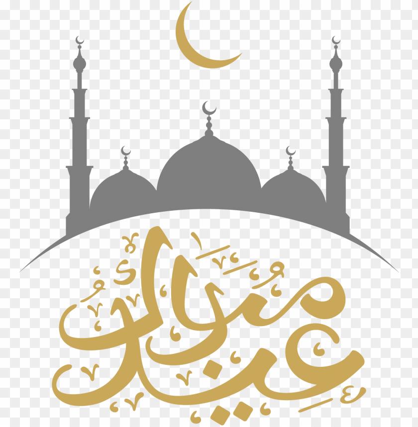 free PNG Download eid mubarak png images background PNG images transparent