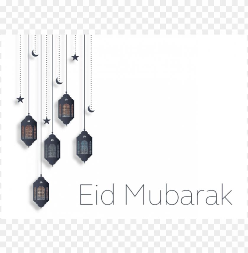 free PNG eid mubarak, happy eid mubarak, lamp png and vector - eid mubarak PNG image with transparent background PNG images transparent