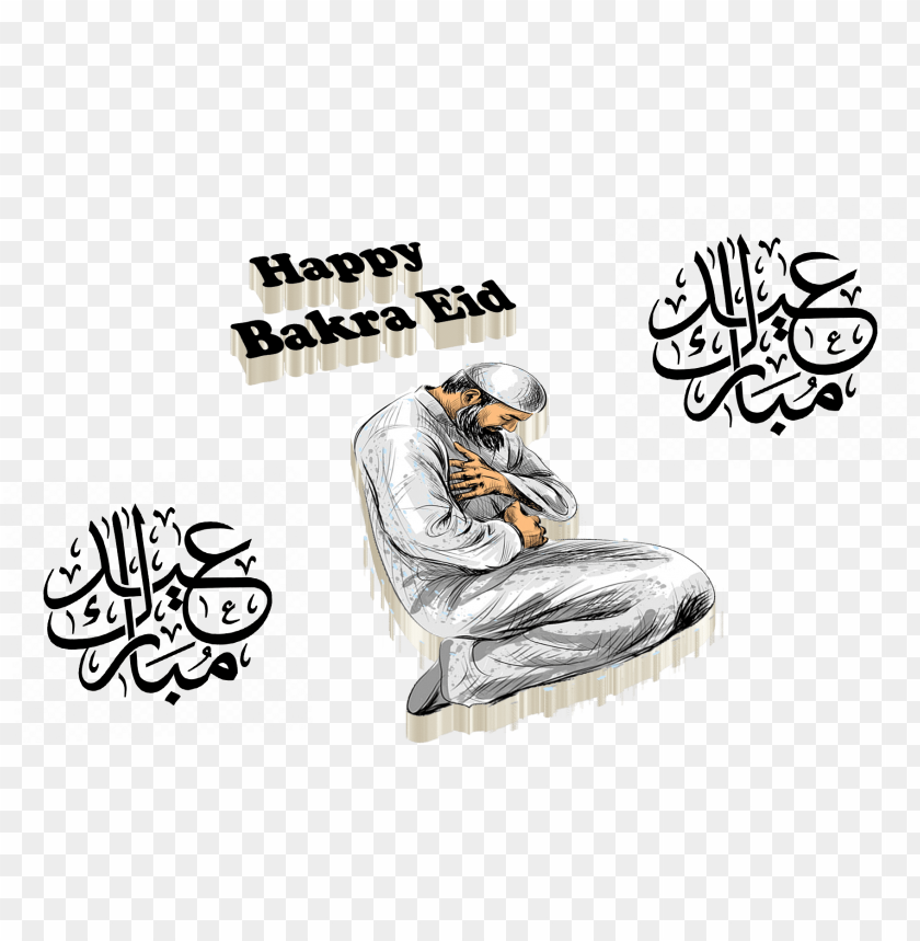 free PNG eid mubarak in arabic script, eid al fitr calligraphy PNG image with transparent background PNG images transparent
