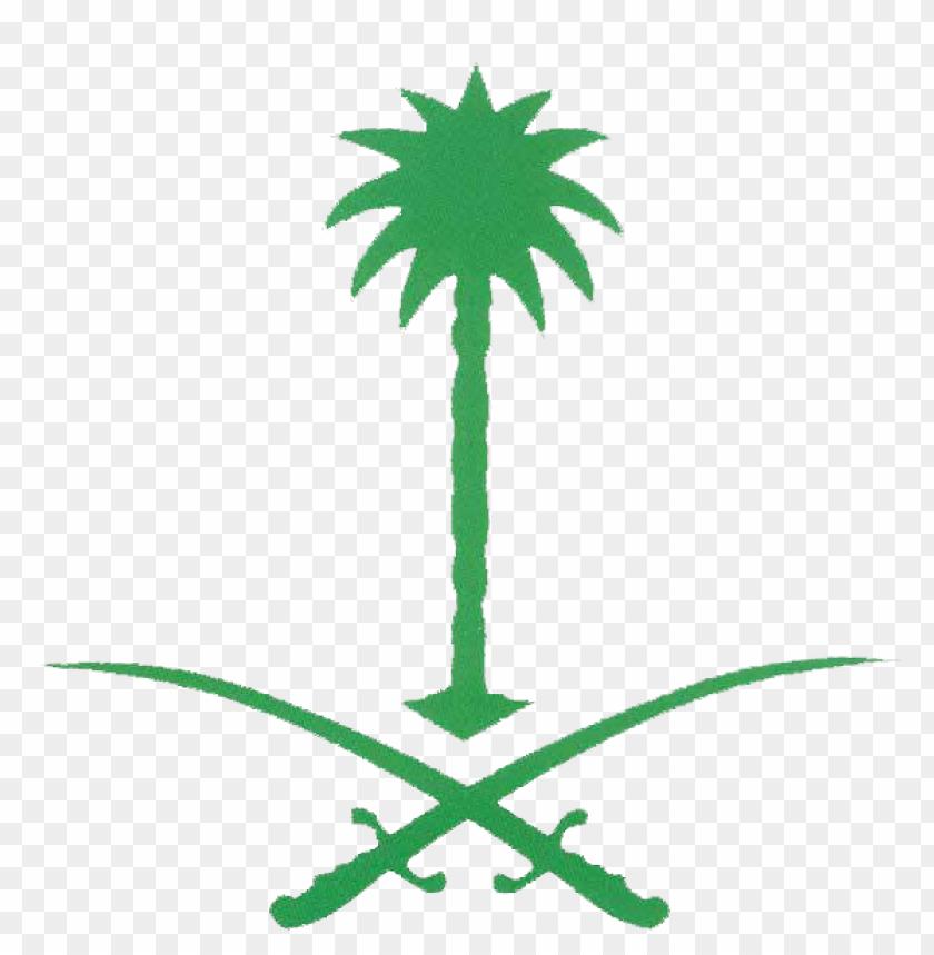 free PNG Emblem of Saudi Arabia png - Free PNG Images PNG images transparent