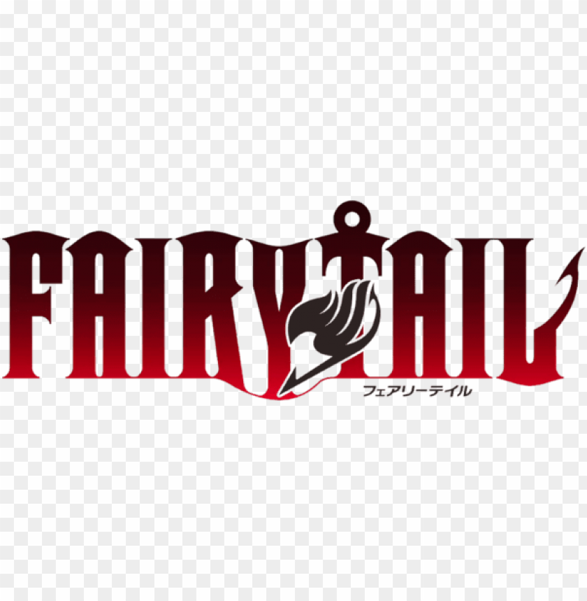 Fairy Tail Logo : Fairy Tail Logo Wallpapers Hd Wallpaper ...