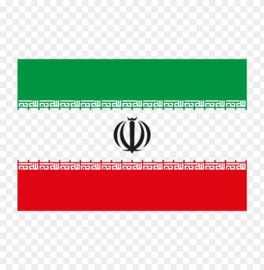 free PNG flag of iran vector logo free download PNG images transparent