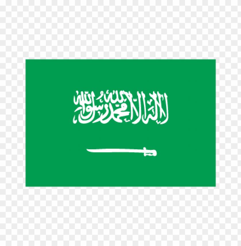 free PNG flag of saudi arabia vector logo free PNG images transparent