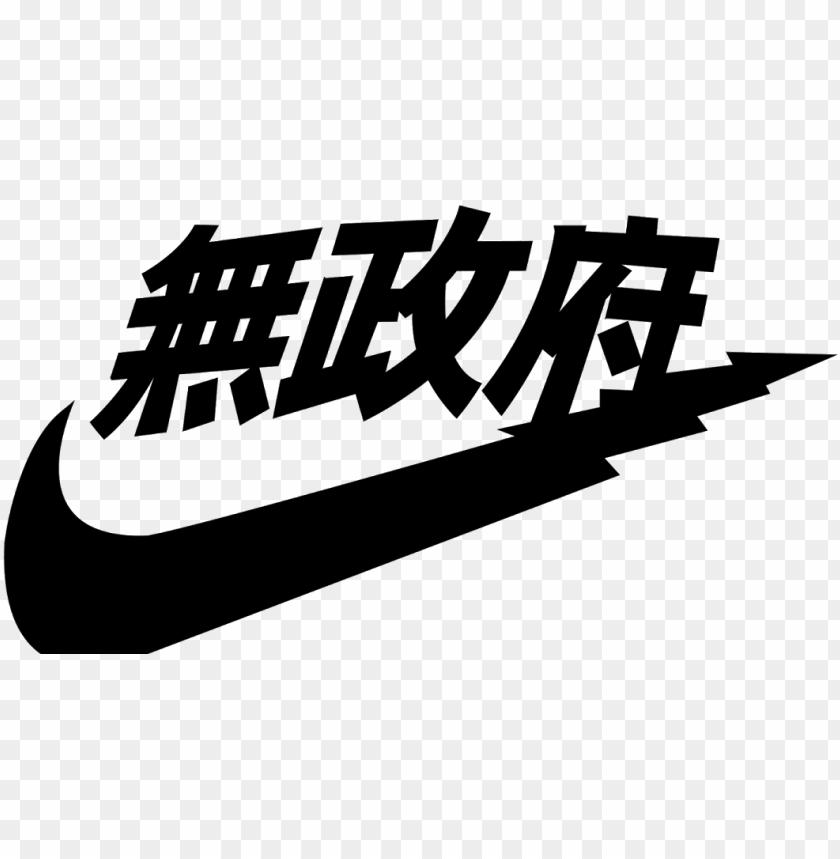 found the japanese nike logo naruto vaporwave 11563246509o3cvz4m2zn