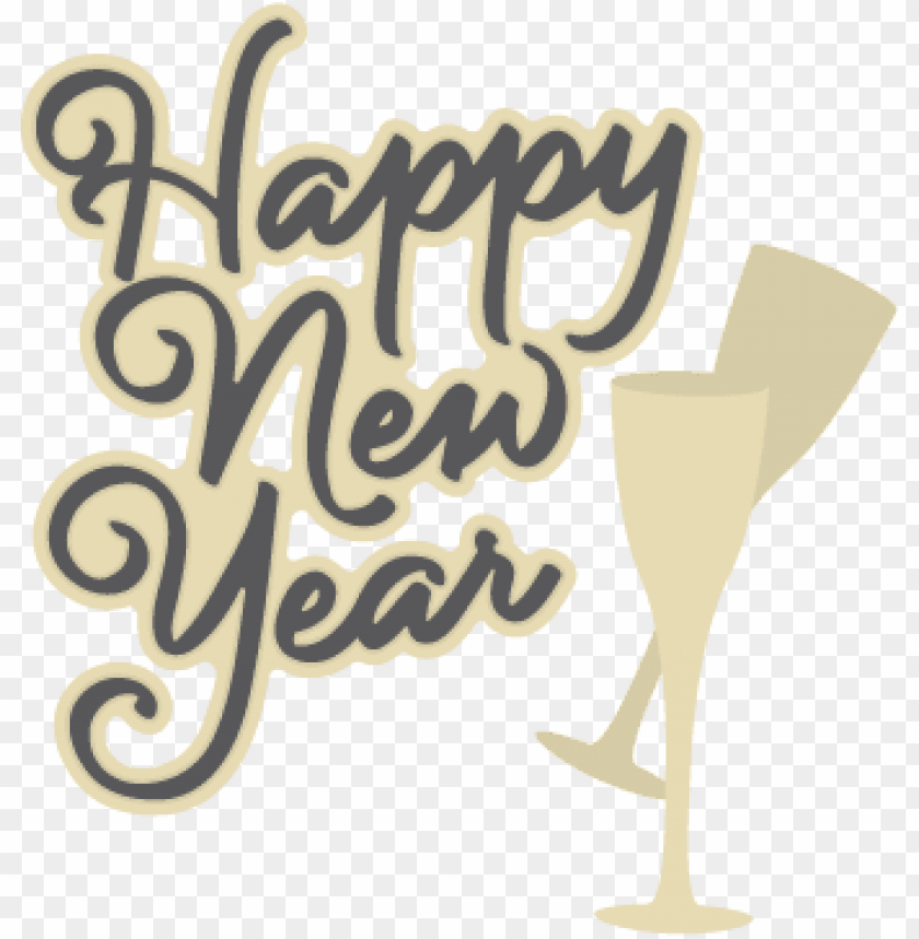 free PNG free svg file - happy new year svg free PNG image with transparent background PNG images transparent
