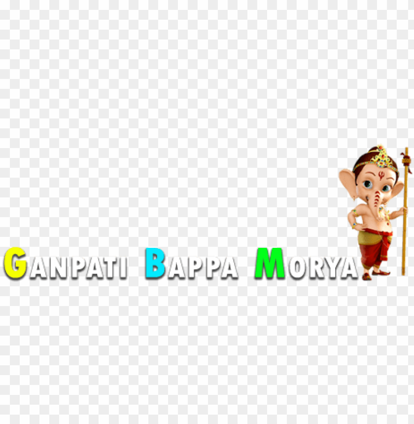 Ganpati Bappa Cb Background Hd Png Image With Transparent Background Toppng