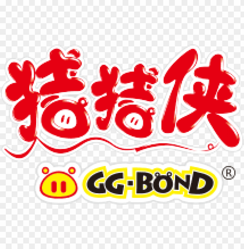 free PNG Download gg bond logo clipart png photo   PNG images transparent