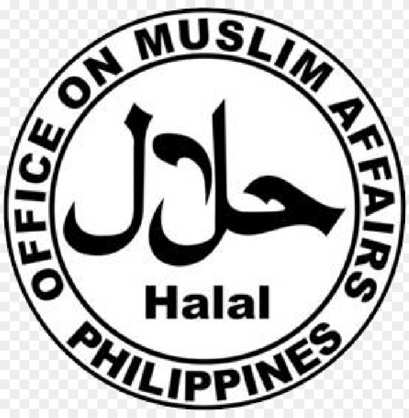 free PNG halal philippines logo ideas - halal logo PNG image with transparent background PNG images transparent