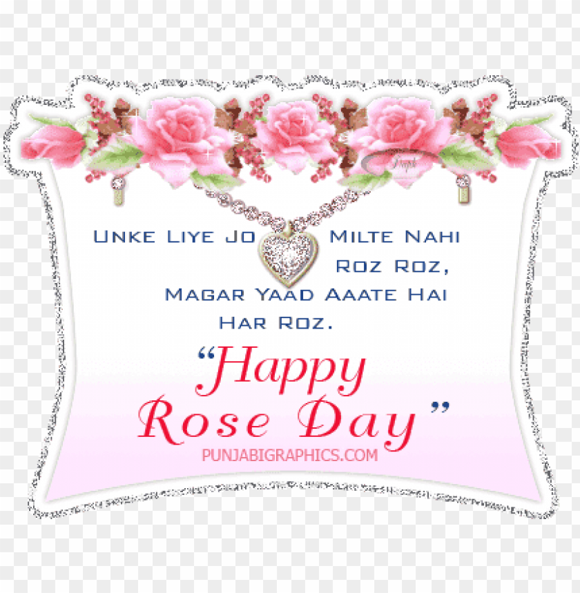free PNG happy rose day glitter picture for facebook - happy mothers day glitter PNG image with transparent background PNG images transparent