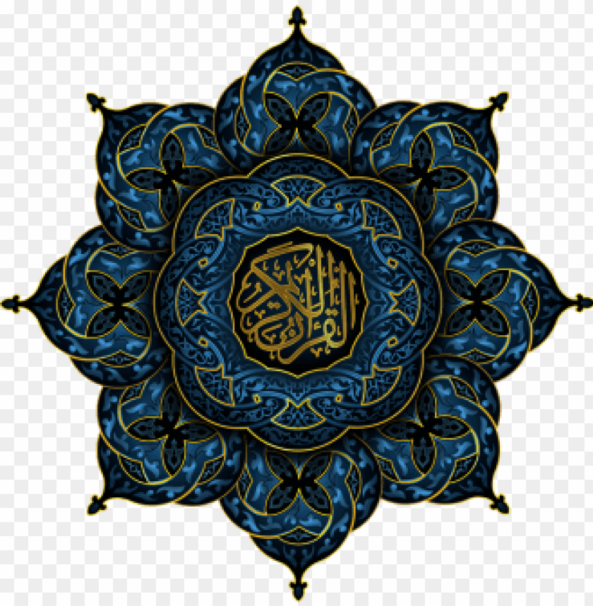 free PNG hd quran ornament, calligraphy, arabic world, islam - ganesh chaturthi email greetings PNG image with transparent background PNG images transparent