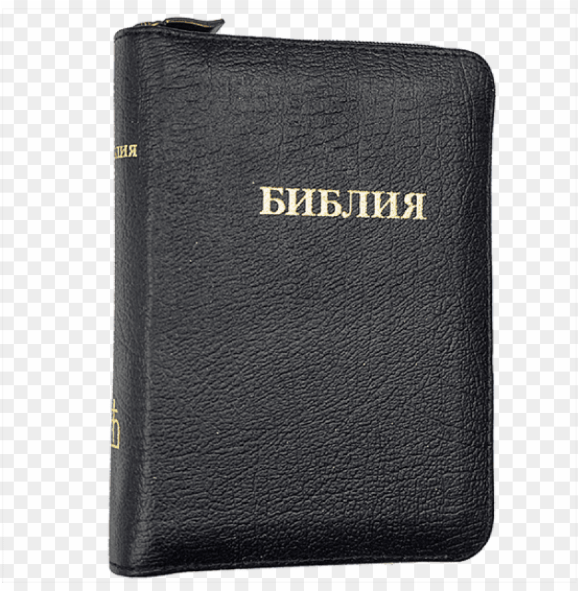 free PNG Download holy bible png images background PNG images transparent