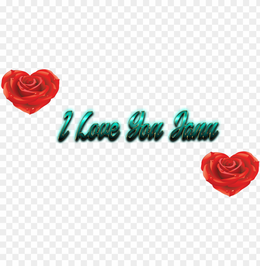 free PNG i love you janu name png names - love you jaan name PNG image with transparent background PNG images transparent