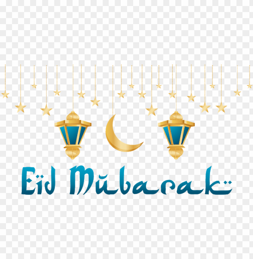 free PNG icture free download congratulations vector religious - transparent ramadan kareem PNG image with transparent background PNG images transparent