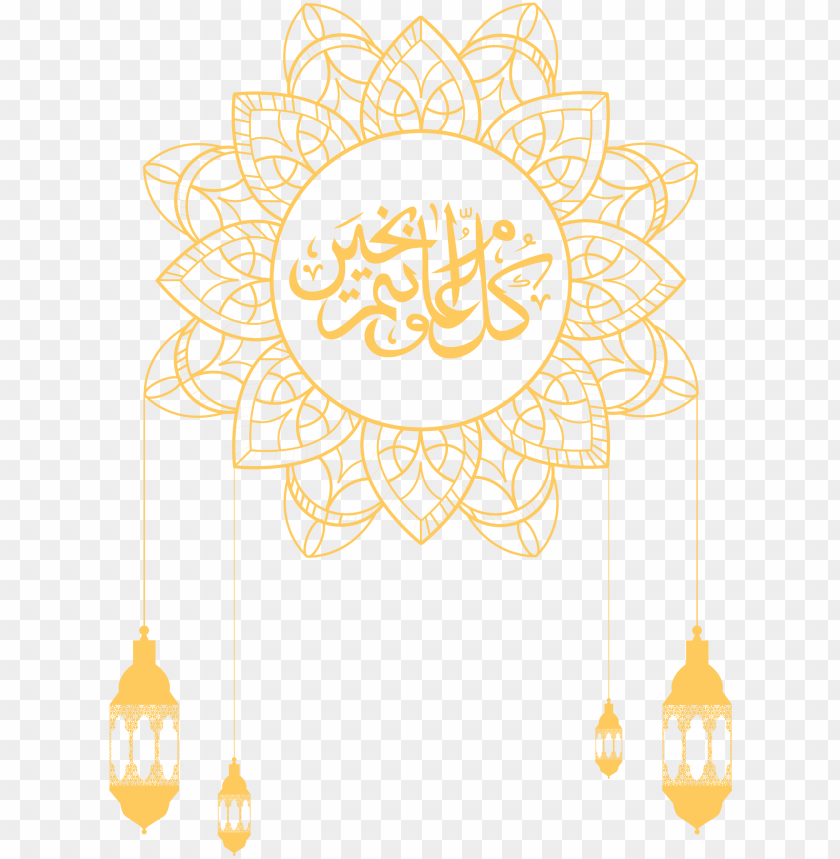 free PNG illustrator islamic pattern decoration culture vector - islamic background PNG image with transparent background PNG images transparent