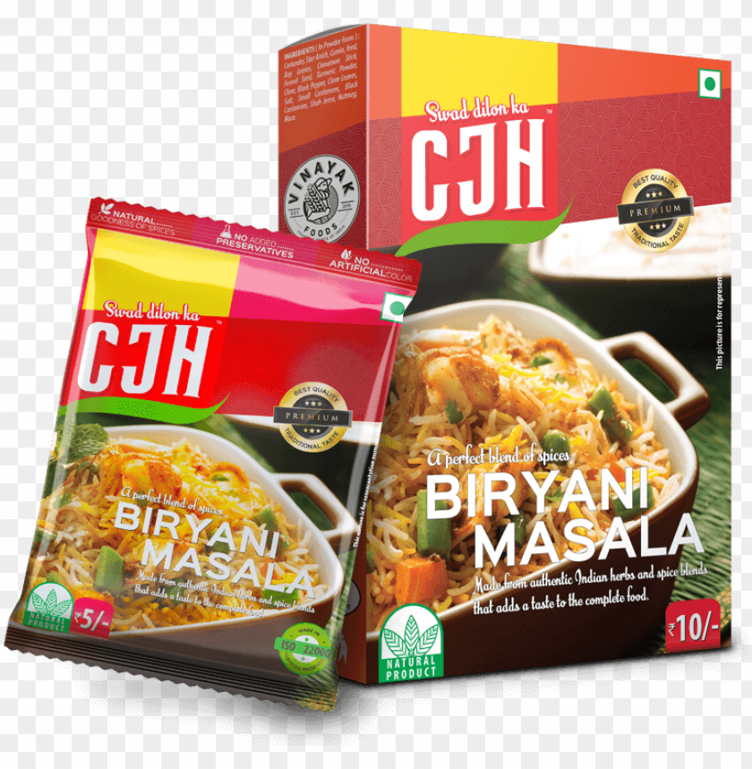 free PNG indian veg biryani masala that flatters every indian - convenience food PNG image with transparent background PNG images transparent