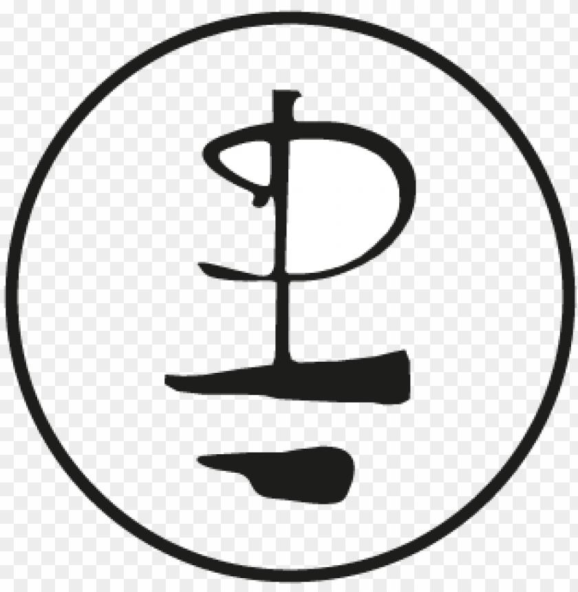 free PNG ink floyd vector logo - pink floyd division bell symbol PNG image with transparent background PNG images transparent