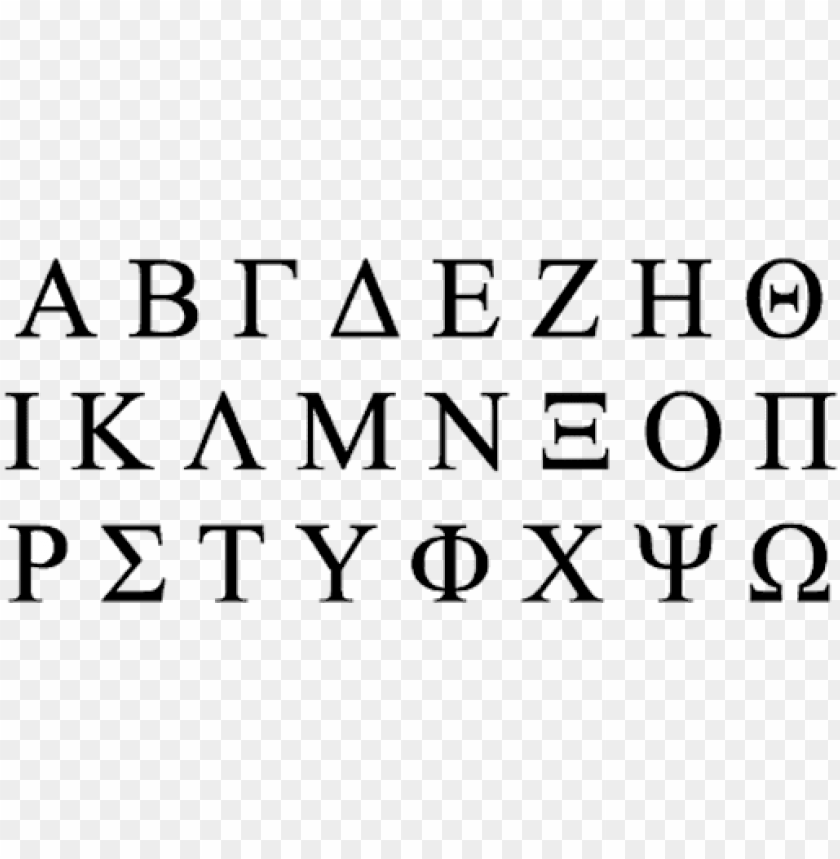 free PNG instead, the greeks used these extra symbols to represent - greek alphabet just symbols PNG image with transparent background PNG images transparent