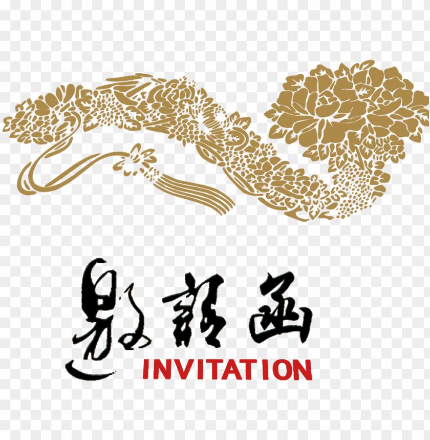Invitation Letter Handwritten Style Traditional Shading