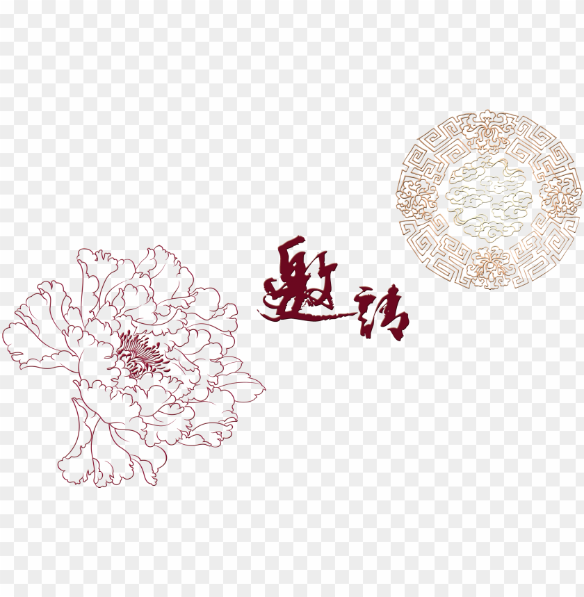 free PNG invitation letter invitation invitation shading flower - circle PNG image with transparent background PNG images transparent