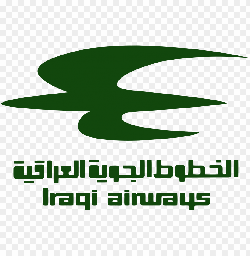 free PNG iraqi airways logo PNG image with transparent background PNG images transparent