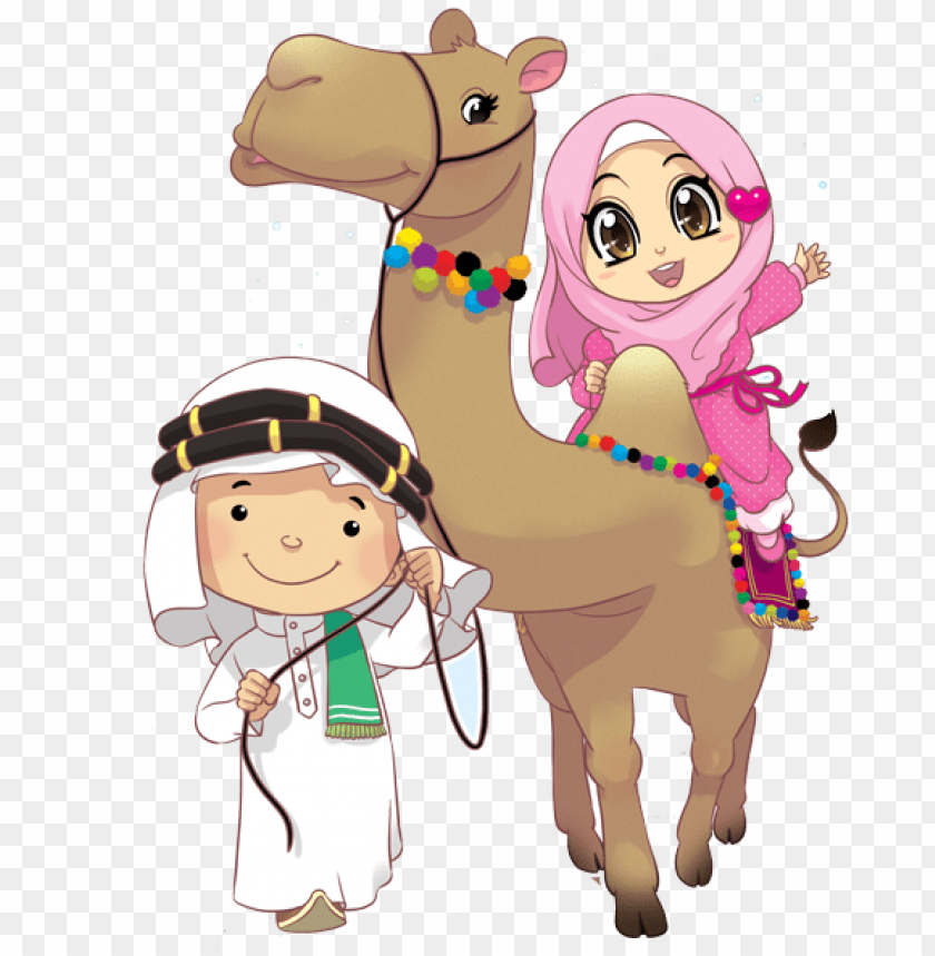 free PNG islam clipart ana - kindergarten muslim cartoo PNG image with transparent background PNG images transparent