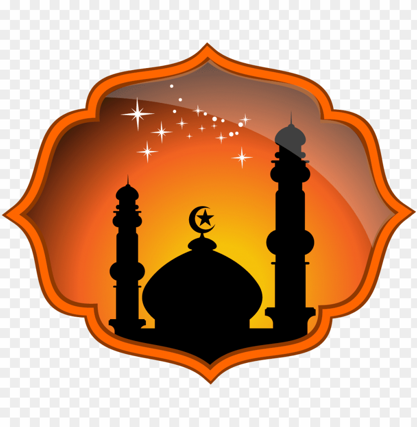 free PNG islamic calendar - islamic folder icon PNG image with transparent background PNG images transparent
