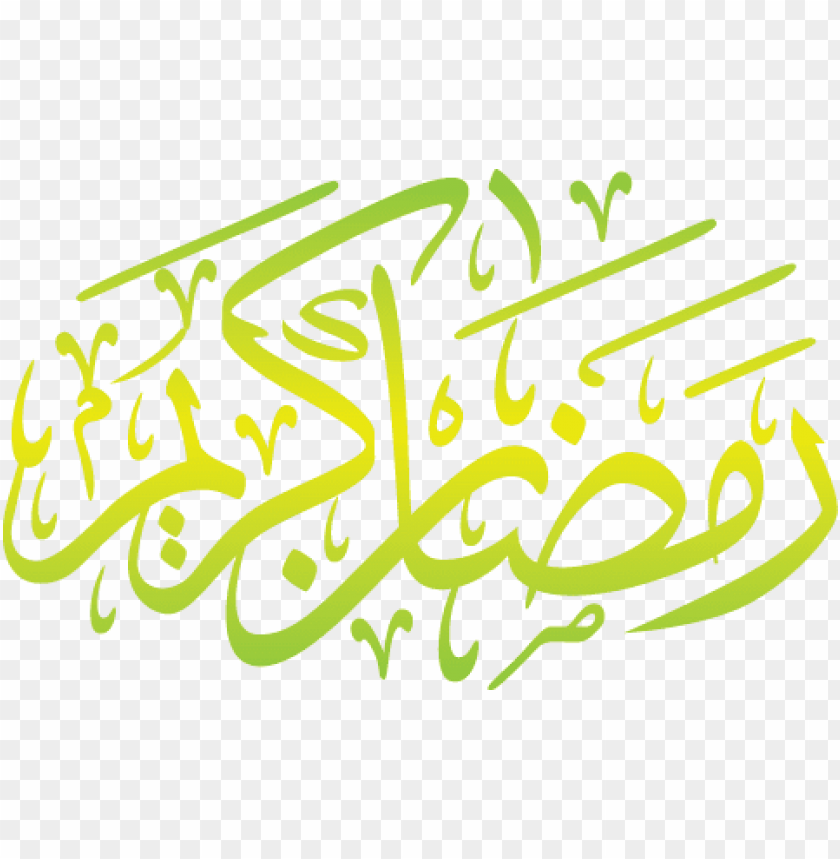 free PNG islamic khat ramadhan karim - ramadan png text PNG image with transparent background PNG images transparent