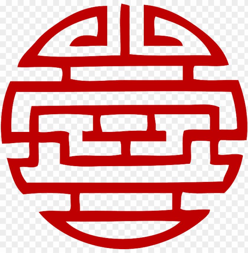 free PNG japanese symbol PNG image with transparent background PNG images transparent