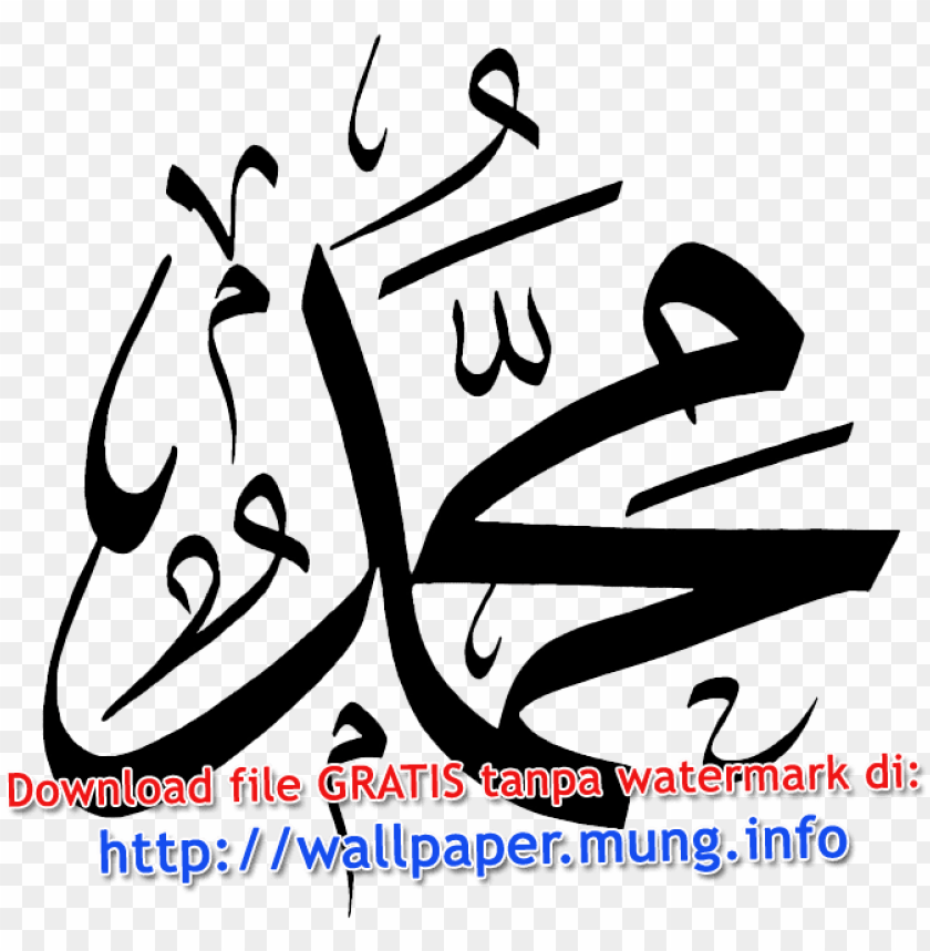 Kaligrafi Muhammad Png Muhammad Arabic Font Png Image With Transparent Background Toppng
