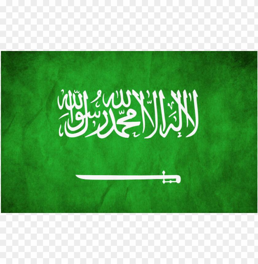 free PNG خلفيات اليوم الوطنى السعودى background best stock photos PNG images transparent