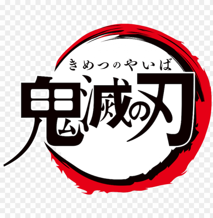 free PNG kimetsu no yaiba logo PNG image with transparent background PNG images transparent